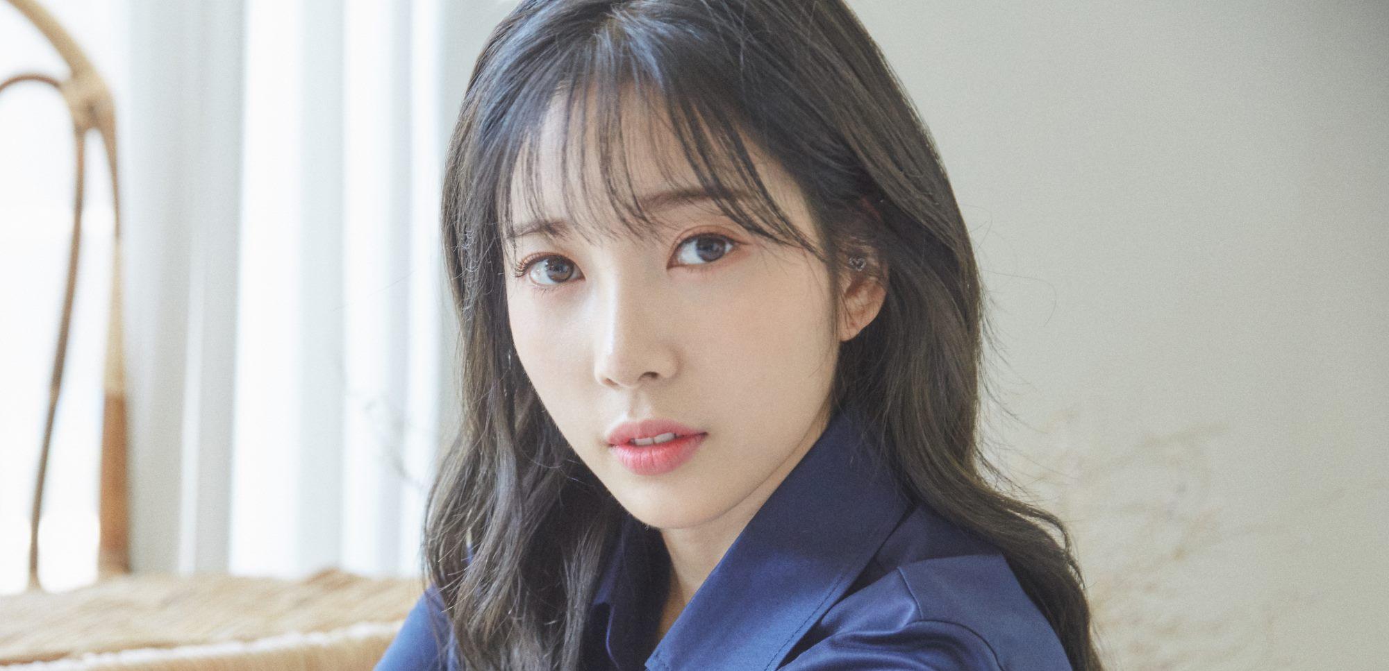 April Chaekyung Profile