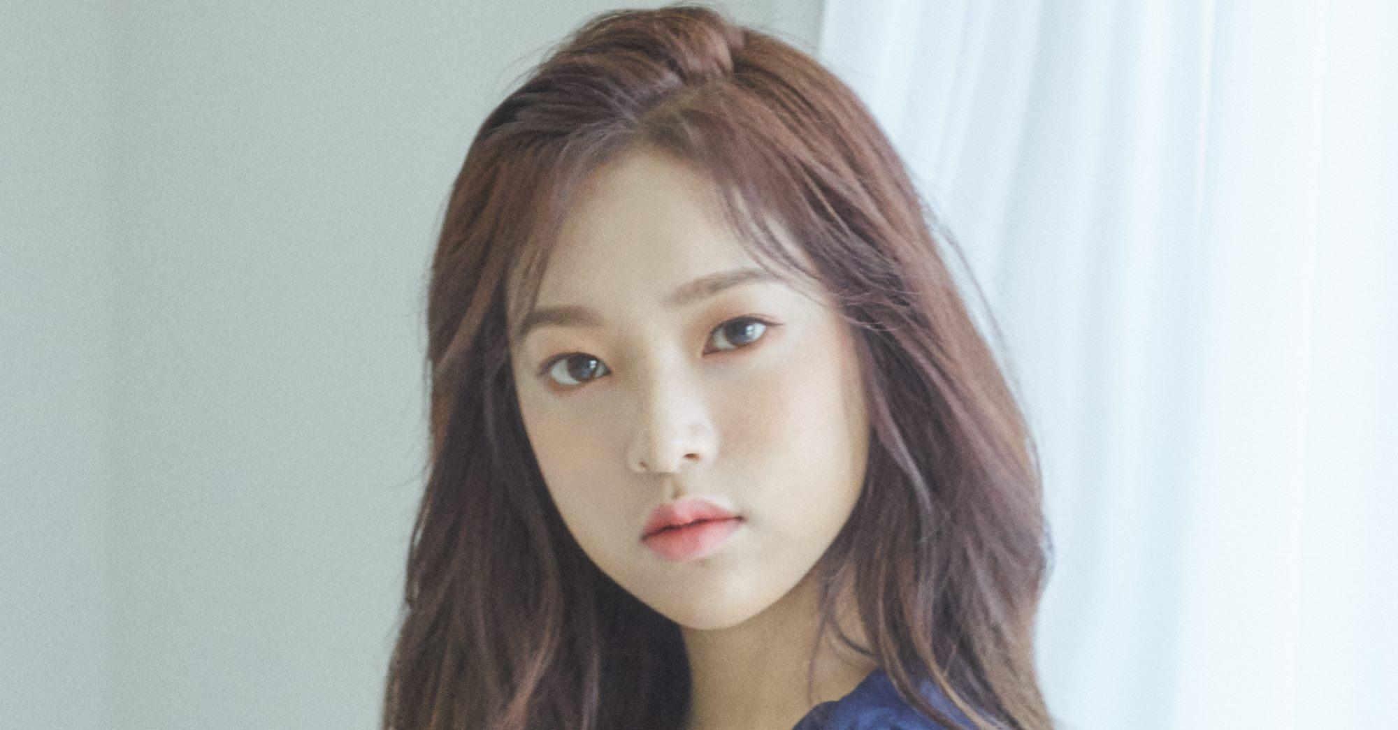 April Yena Profile