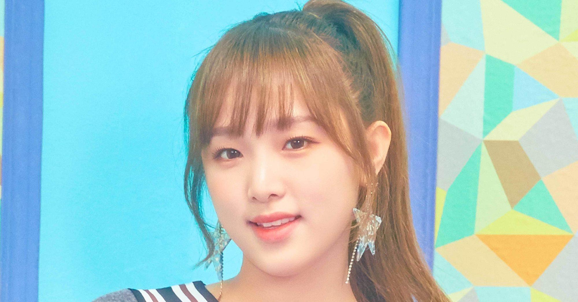 Oh My Girl Kpop Wallpaper Yena Iz One Profile K Pop Database Dbkpop Com