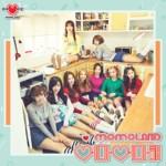 Momoland Wonderful Love Cover