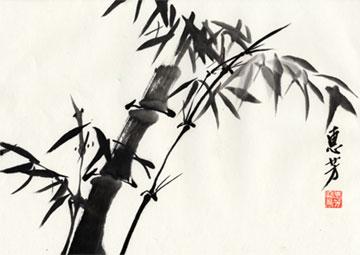 Bamboo, by Gloria Whea-Fun Teng, © 2009