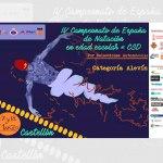 IV Campeonato de España de Natación en Edad Escolar.