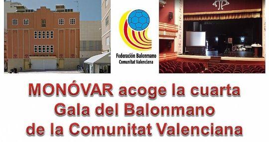 IV Gala Balonmano C.V.