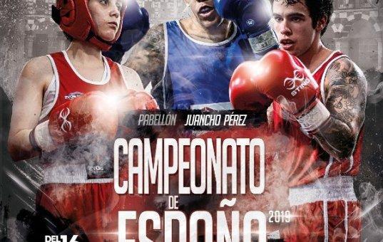 91º Campeonatos De España Amateur