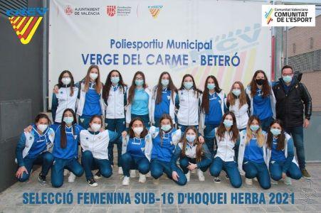 Selección valenciana femenina sub-16
