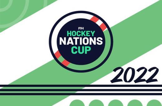 FIH Hockey Women's Nations
