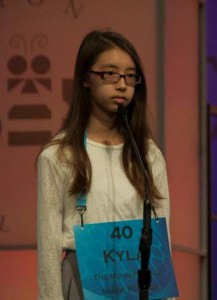 Kyla Lin Truong, Broward County's contestant, did not advance into the final round of the Scripps National Spelling Bee. (Steve Musal/MNS)