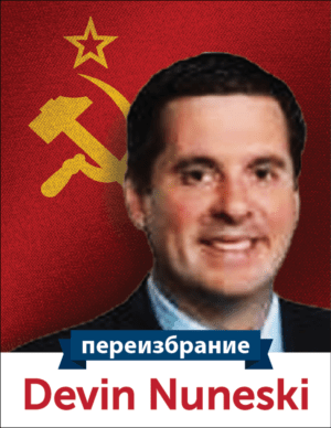 election poster generator design 1000