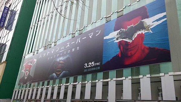 BVS_Japan_Billboard