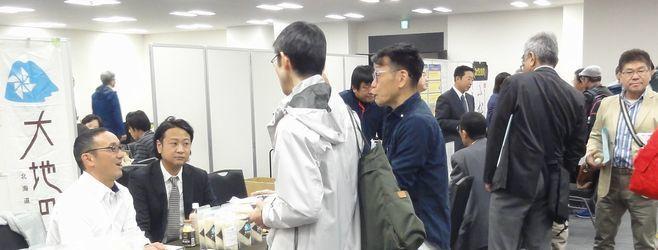 「東米商研修會」「第4回 こだわり米商談會」が大盛況/東京都 ...