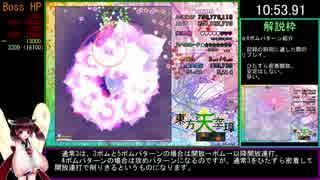 「RTA(全3件)」 NNNさんのシリーズ - ニコニコ動畫