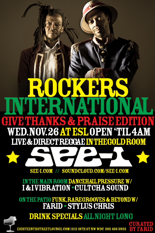 Rockers International at Eighteenth Street Lounge