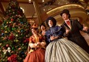 Kicking off the Holiday Season on a Very Merrytime Cruise