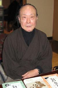 Jiro Kuwata