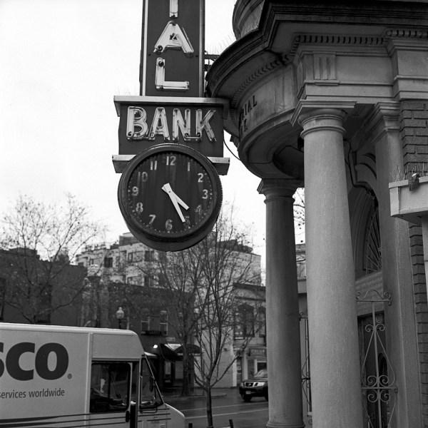 Industrial Bank | dcphotoartist