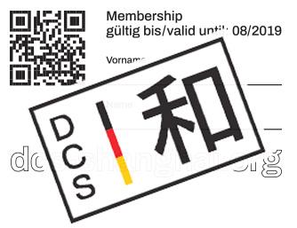 DCS_Partnercard