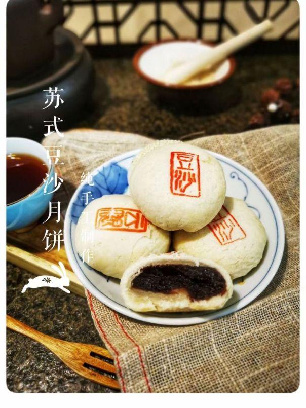 Traditionelle Mondkuchen selbst backen