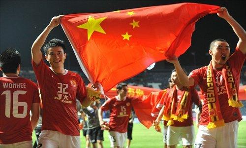 El fútbol lo inventaron los chinos
