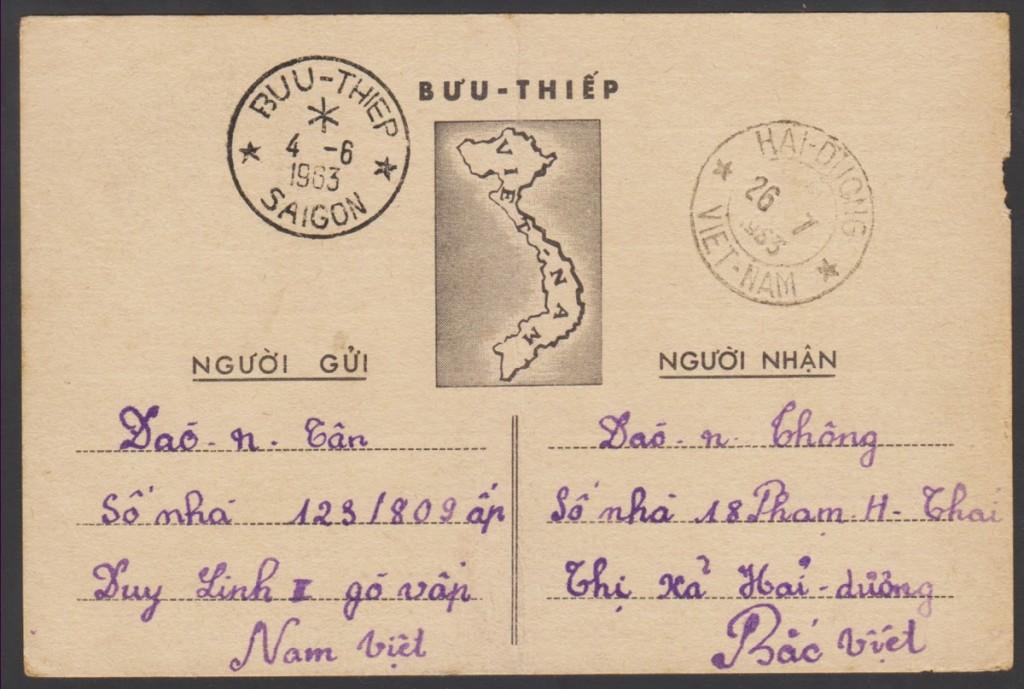 Mẫu bưu thiếp sau cùng;  mặt sau đã để trống hoàn toàn như mẫu của miền bắc phát hành. Kích thước vẫn 10 x 15cm. Loại này được dùng sau 1962. Nguồn: TTK.
