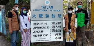 Layanan Penjara Hong Kong