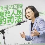 世界經濟論壇:台灣「司法獨立」排名全世界第48名,竟然還輸中國 2 名!