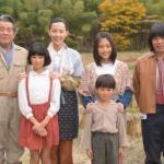 【ひよっこ(NHK朝ドラ)】内容まとめ 有村架純主演。ヒロインの笑顔が、日本の朝に元気をお届けします!