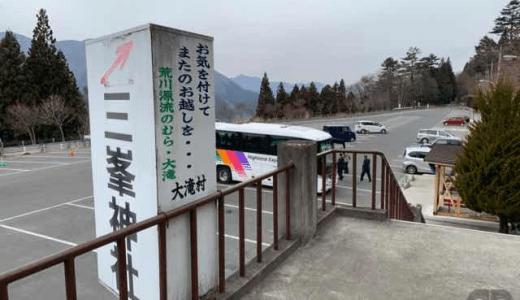 三峯神社と興雲閣〜ぶらりお出かけ【2019年2月旅行】【ライブブログ】