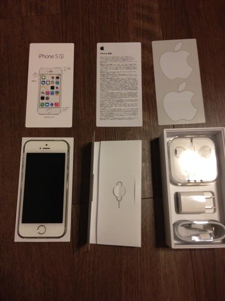 iPhone 5s箱の中身