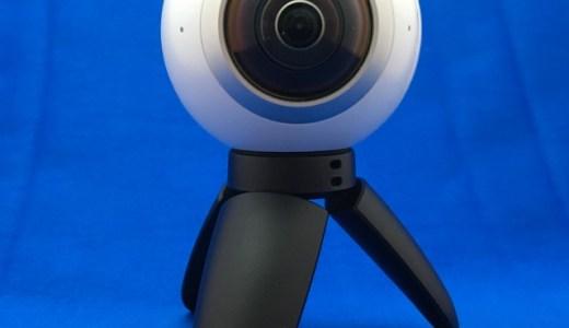 全天球型カメラ Galaxy Gear 360、アプリGear 360の良いトコ、イマイチなトコ、気をつけるトコ