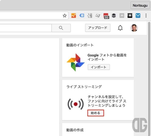 1020 YouTubeLive StartLive 640