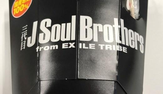 からあげクンYAKINIKU味 〜 三代目 J Soul Brothers とコラボ