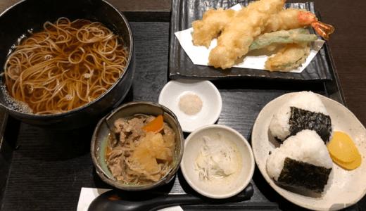 soba dining和みで天そば+一番おトクなAセット(おにぎり(梅、明太子)、一品料理(肉じゃが))をいただきました