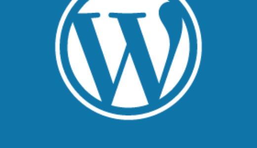 WordPress4.9.6リリース。プライバシー&メンテナンスリリースなのですぐにアップデートしよう!
