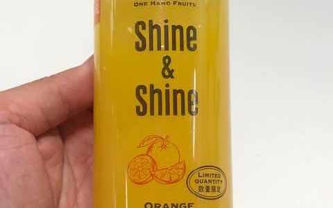 Shine & Shine Orangeは香港発の濃縮還元じゃない100%オレンジジュース。フレッシュさに感動!あとはお値段がもうちょいお手頃だと嬉しい