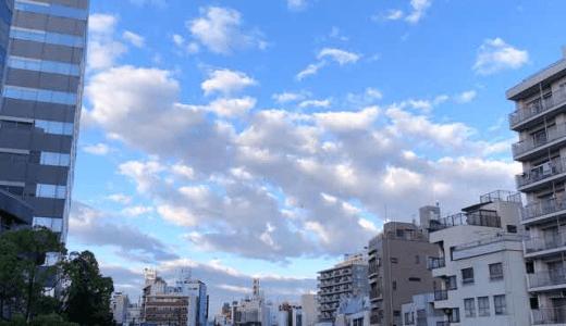 出発〜2018年5月金沢旅行記その1【ライブブログ】