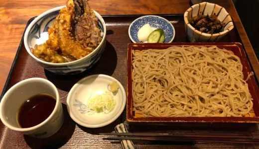 飯田橋の「蕎庵 卯のや」でランチでお得な昼膳をいただきました。火曜日は車海老天丼膳。やっぱり蕎麦が美味しいお店♪