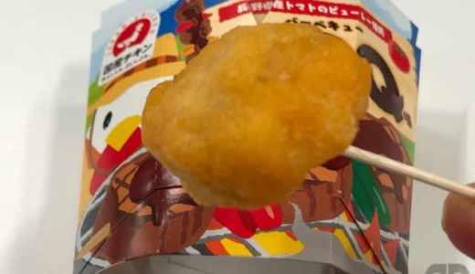 からあげクンBBQ味(バーベキュー味)新発売!トマトベースのソースがおいしい!30億食突破で1個増量中なので迷わずゲットして!