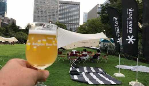 ベルギービールウィークエンド2018日比谷公園を初訪問!美味しいベルギービールとFRITKOTマヨネーズがけのフリッツを堪能しました!!