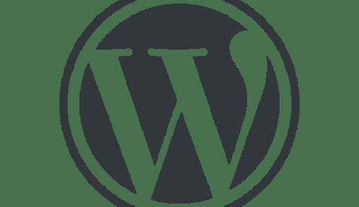 WordPress 4.4 での記事の引用についての調査