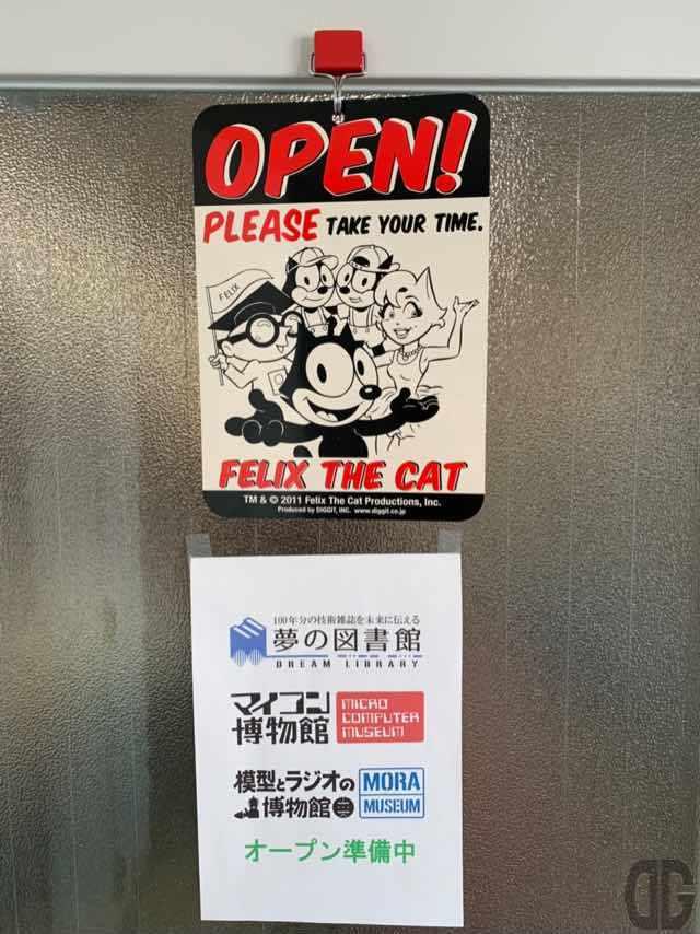オープン時にはFELIX THE CATの案内板が「OPEN」、クローズ時には「CLOSE」となっています。