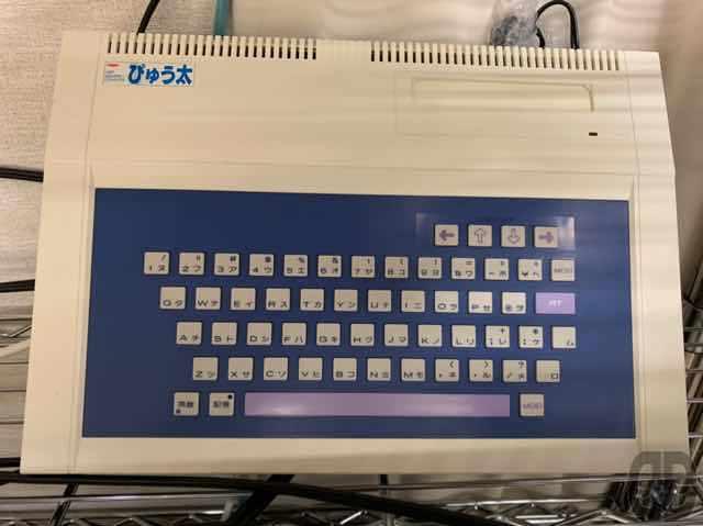 タカラトミーのぴゅう太。16ビットマイコン、日本語BASICが特徴のゲーム用途向けのマイコン。カートリッジでゲームが提供されていましたね。デパートで見かけたぐらいかなぁ…