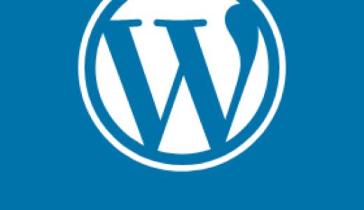 WordPress 5.1.1リリース。メンテナンスリリースで14個のバグを修正。具体的な改善点は?不具合は?アップデートすべき?待つべき?今後の提供予定は?