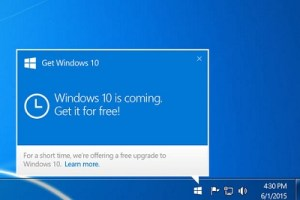 Notifikasi Get Windows 10 sudah bisa upgrade