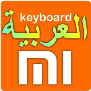 Add arabic keyboard to xiaomi