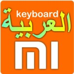 Add arabic keyboard to xiaomi
