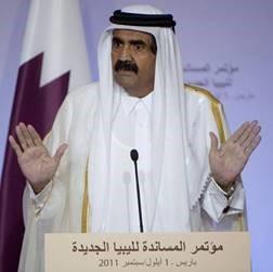Qatar And The Al Thani Royal Family