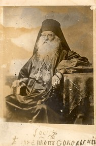 IosifSokolski