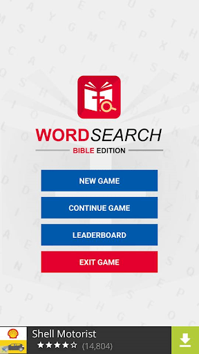 Bible Word Search Puzzle Game cheathackgameplayapk modresources generator 1