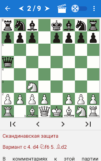 Chess Tactics in Scandinavian Defense cheathackgameplayapk modresources generator 2