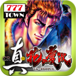 Download [777TOWN]CR真・花の慶次  APK, APK MOD, [777TOWN]CR真・花の慶次 Cheat